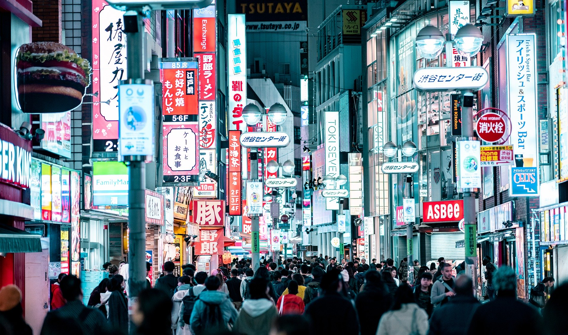 Le quartier de Shibuya à Tokyo au Japon